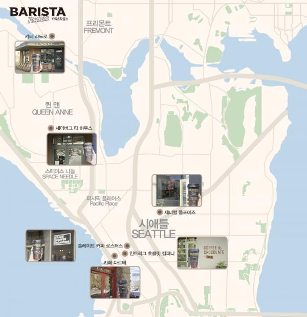 시애틀 카페 지도