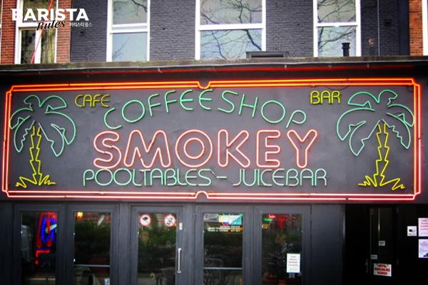 바리스타룰스_네덜란드_커피숍_coffeeshop