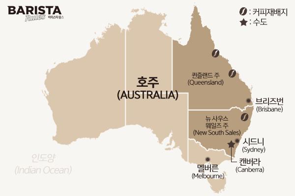 호주 커피 지도