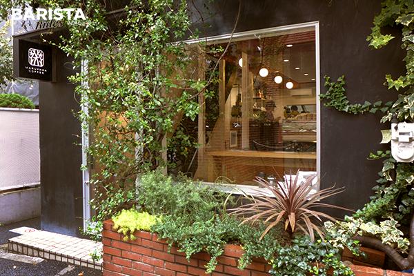도쿄 카페 마루야마