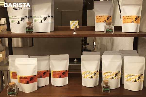 도쿄 카페 올시즌스_커피원두
