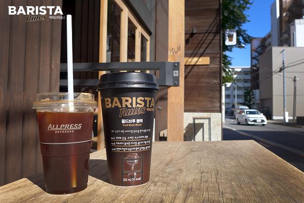 도쿄카페 올프레스 커피