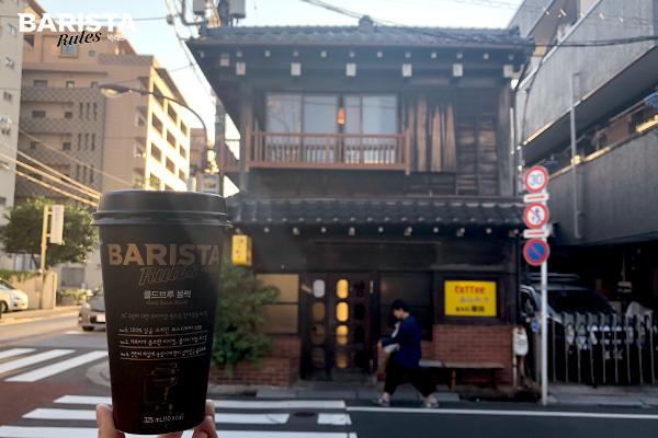 도쿄 카페_가야바