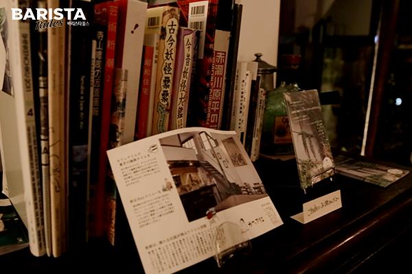 도쿄 카페_아리에 소품